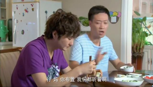 吃饭时老妈说谁最后谁刷碗,小儿子和女儿听到立马开溜
