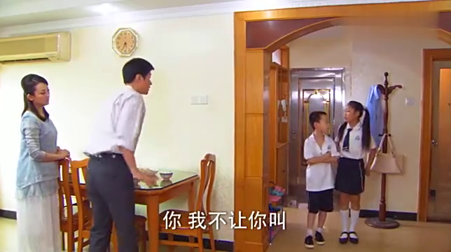 两个小家伙争夺爸爸,让两个单亲家庭变得更加默契,也许能在一起