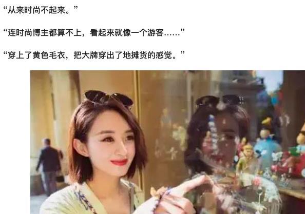 赵丽颖变时尚,冯绍峰老婆胸口比心,渔夫帽配毛衣洋气又减龄!