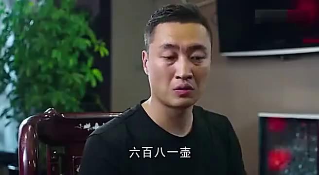 《乡村爱情9》宋晓峰和保安比肾,结果尴尬了。