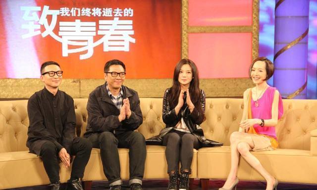 她是最没有文化的主持人,她曾让周星驰无奈,问杨丽萍会不会杀猪