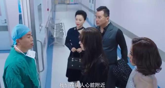 外星女生:方冷躺在手术室,方冷的家人拿小七出气