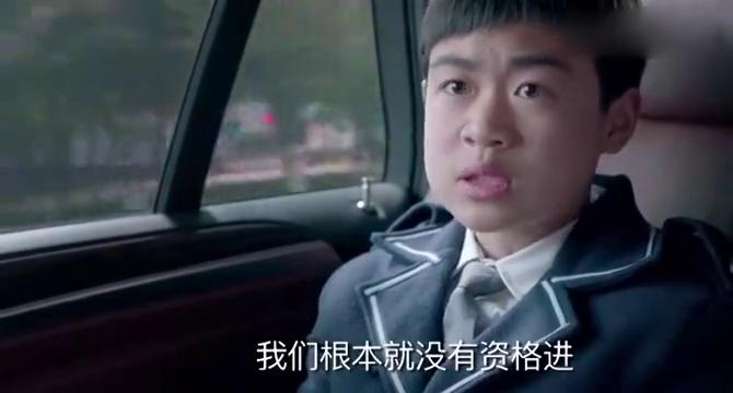 小儿子和陈江河吵架,不料小儿子说的是英文,江河根本听不懂