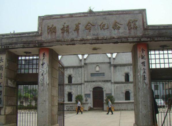 红色旅游热点湘赣革命纪念馆十分适合青少年作为爱国主义教育基地