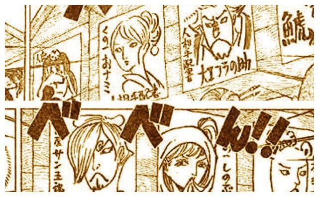 海贼王漫画第951话:两位四皇干上 路飞来捡人头?