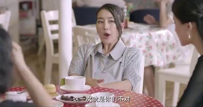三个女人在茶餐厅讨论如何生孩子,如何保护自己的身材,真是醉了