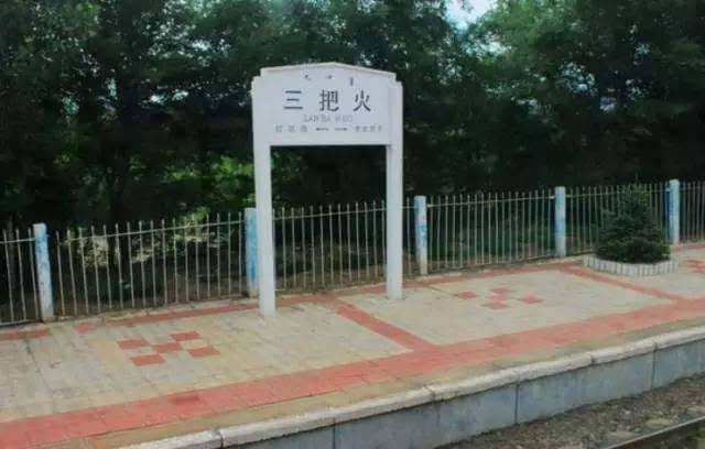 内蒙古一座火车站,名字让人记忆犹新
