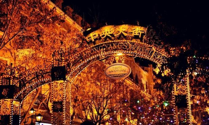 中国冬季黑夜最长的省,下午4点天黑早上7点天亮,是旅游热门地