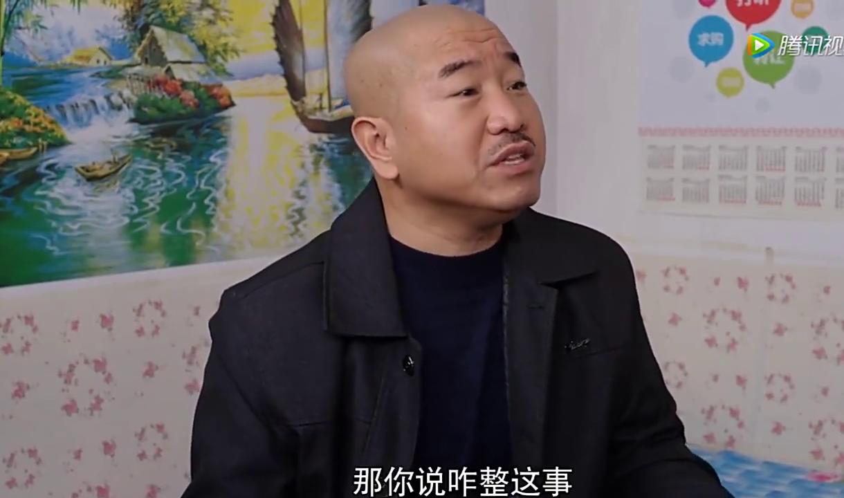 刘能成感情导师,对方正的感情作出分析,还挺有一套