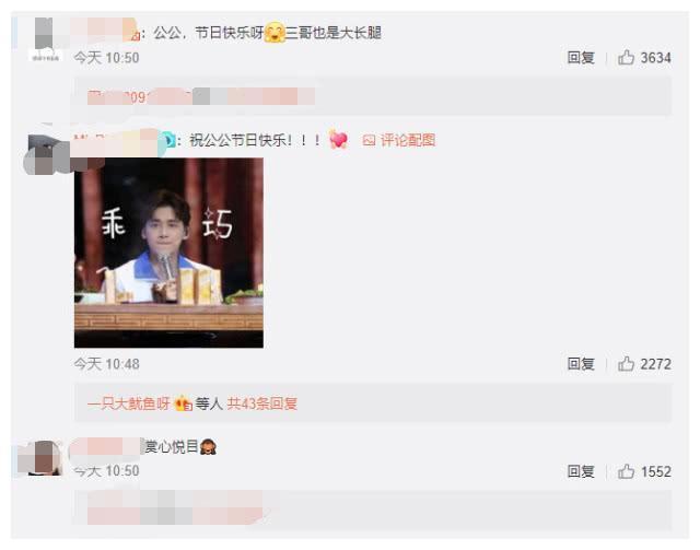 父亲节炫父:李易峰与爸爸同款秀大长腿,粉丝争抢当儿媳叫爸爸