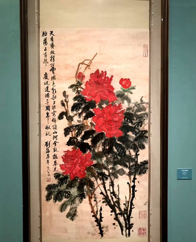 我有幸在中国美术馆用镜头记录下刘海粟艺术展展品