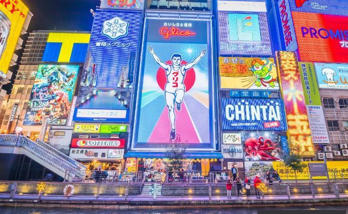 全球最宜居城市,亚洲只有日本上榜,还位居第二?