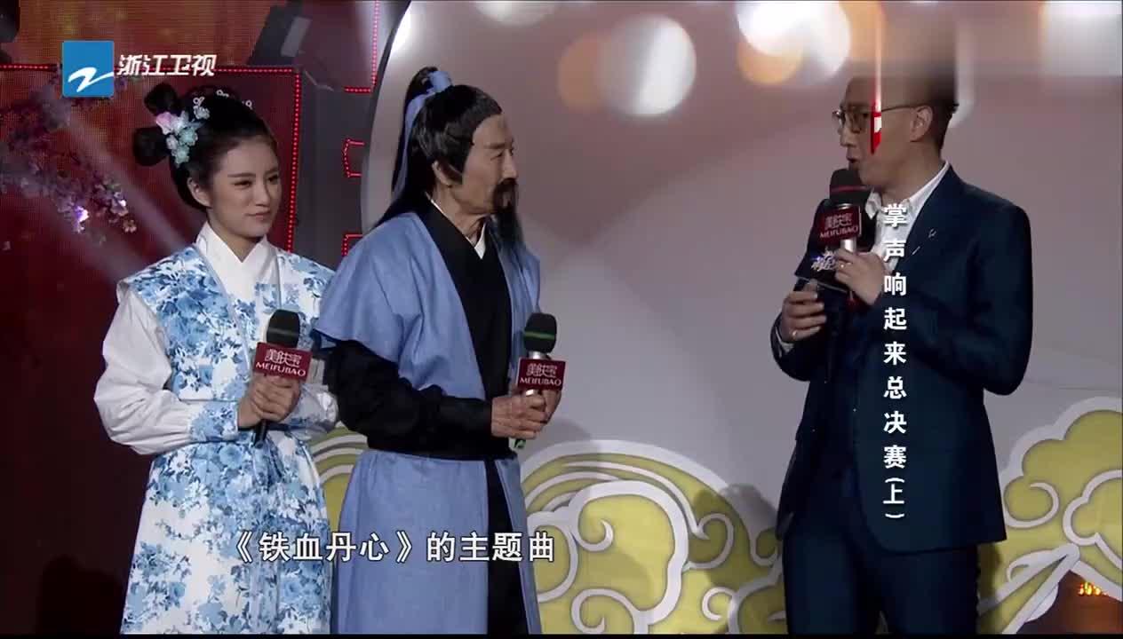 30几年后谢贤再扮杨铁心当年经典形象再次重现舞台