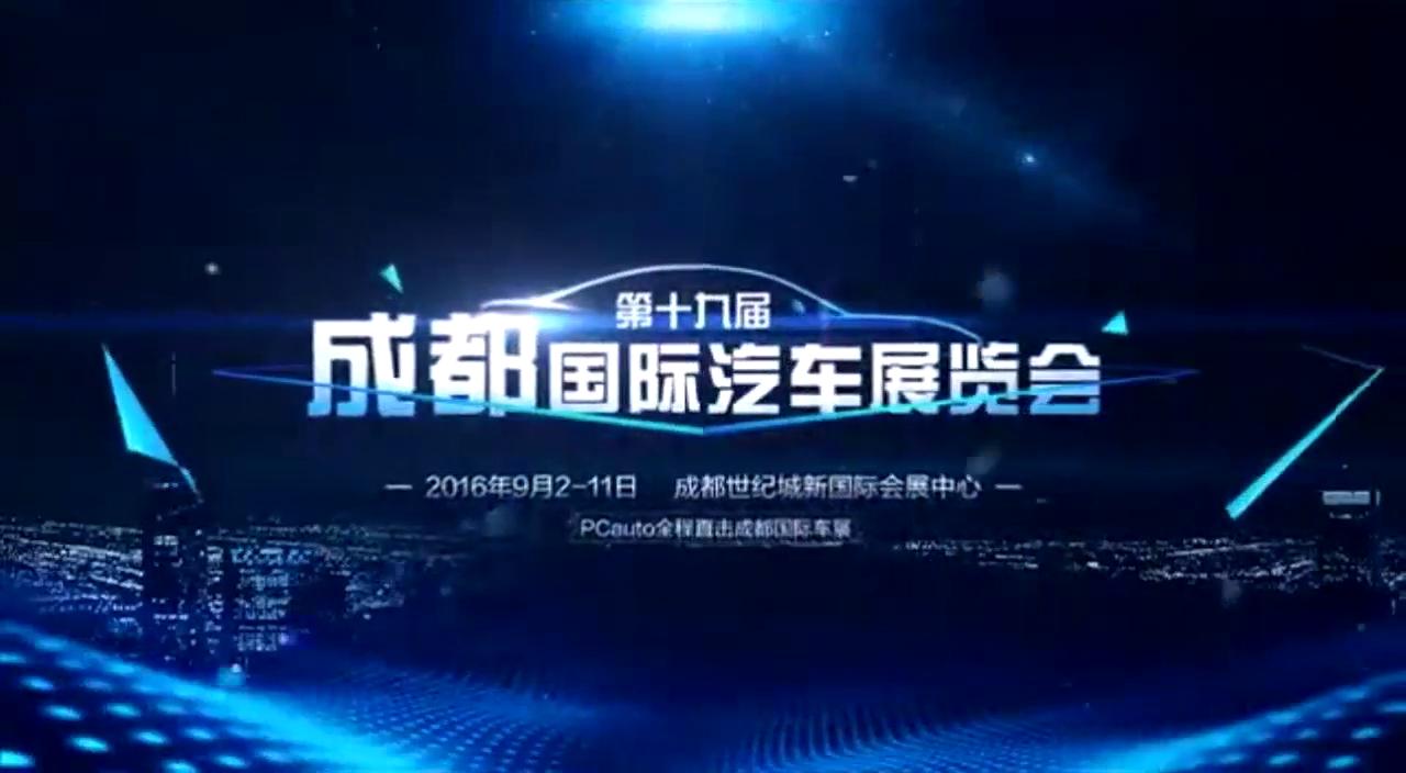 视频:汽车评测:成都车展 江淮汽车瑞风S3