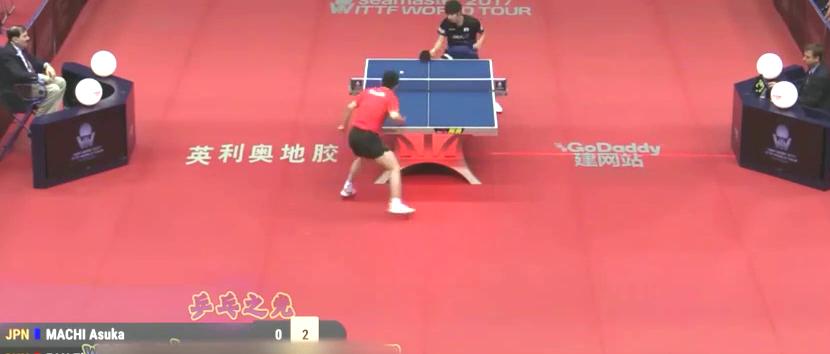 中国公开赛樊振东对战町飞鸟,对手与小胖拼反手,结果很无奈!