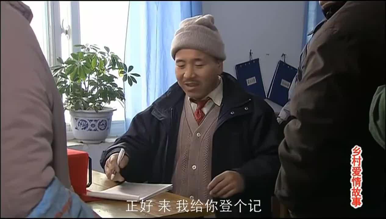 刘能搞运动会用奖状当奖品被广坤怼得敢怒不敢言