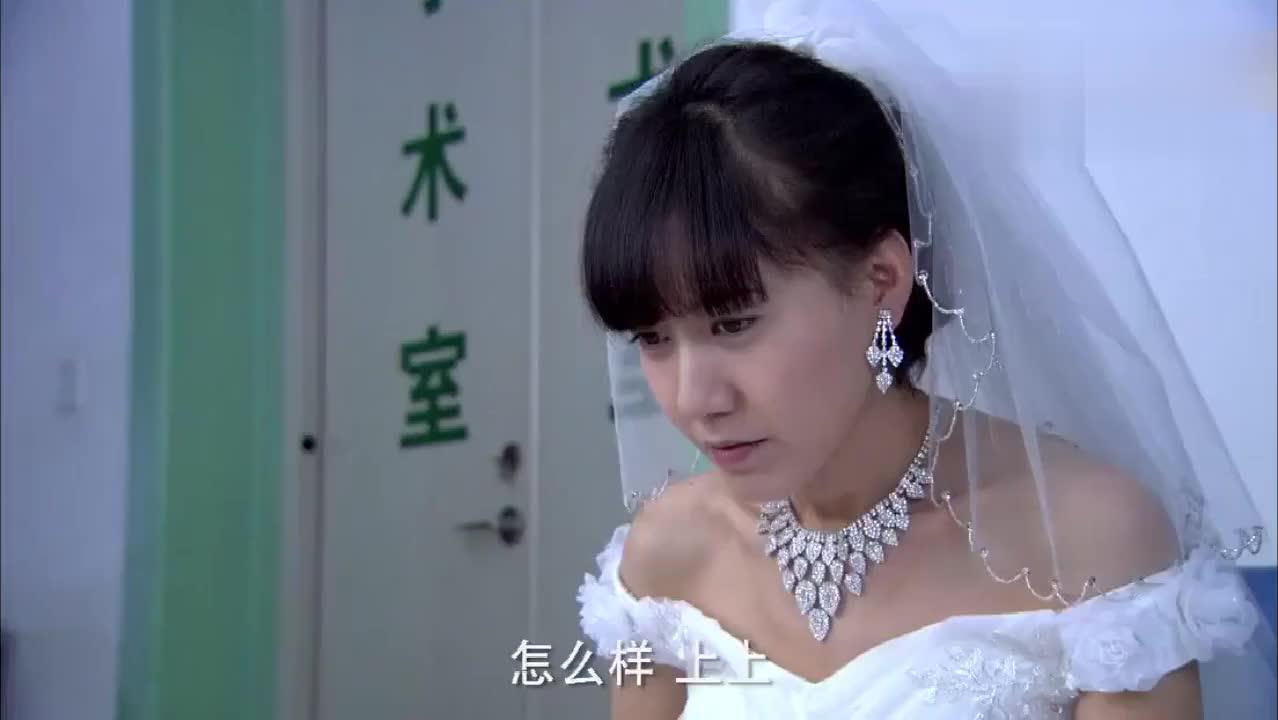 结婚大喜日新娘车祸流产新郎居然才知道老婆怀孕