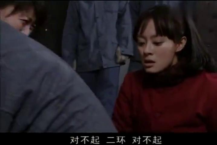 小姨多鹤:彭瑞祥带着一群人冲进来要以故意杀人逮捕张俭