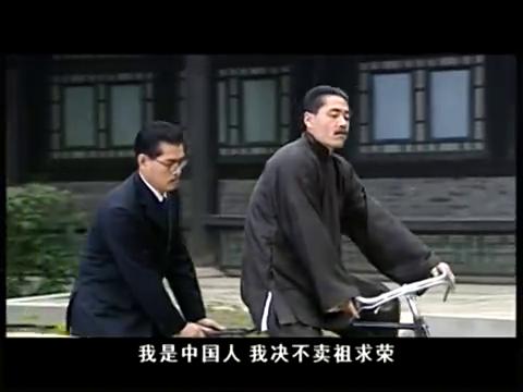 大宅门:七爷绝对不跟日本人合作!卖祖求荣想去吧!