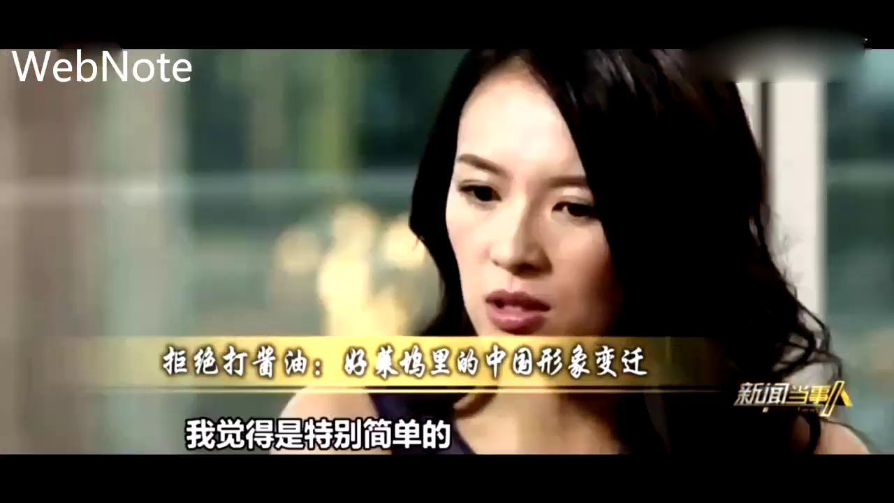 好莱坞欺负中国演员,首富王健林发飙了!