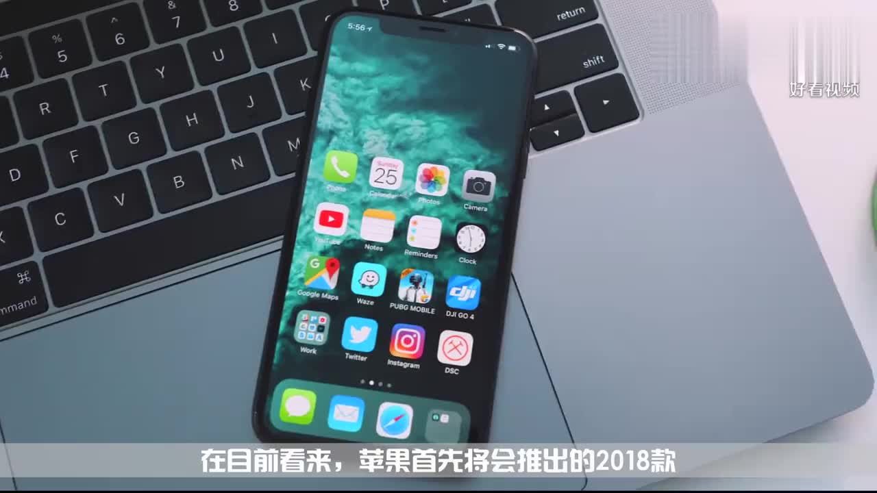 iPhone9外形居然是这样实在是令人发慌一股浓浓的安卓气息