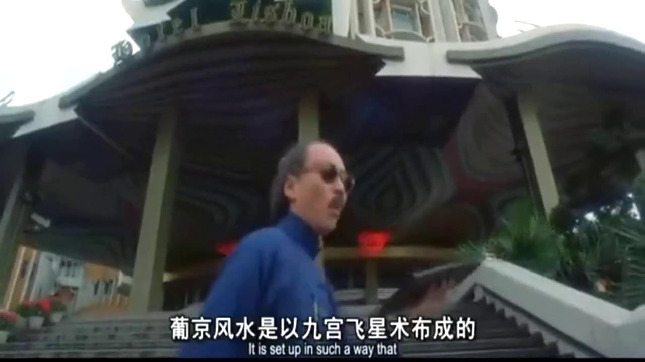 南洋风水师来赌场耍两手,却没想到赌场是赌侠刘德华开的