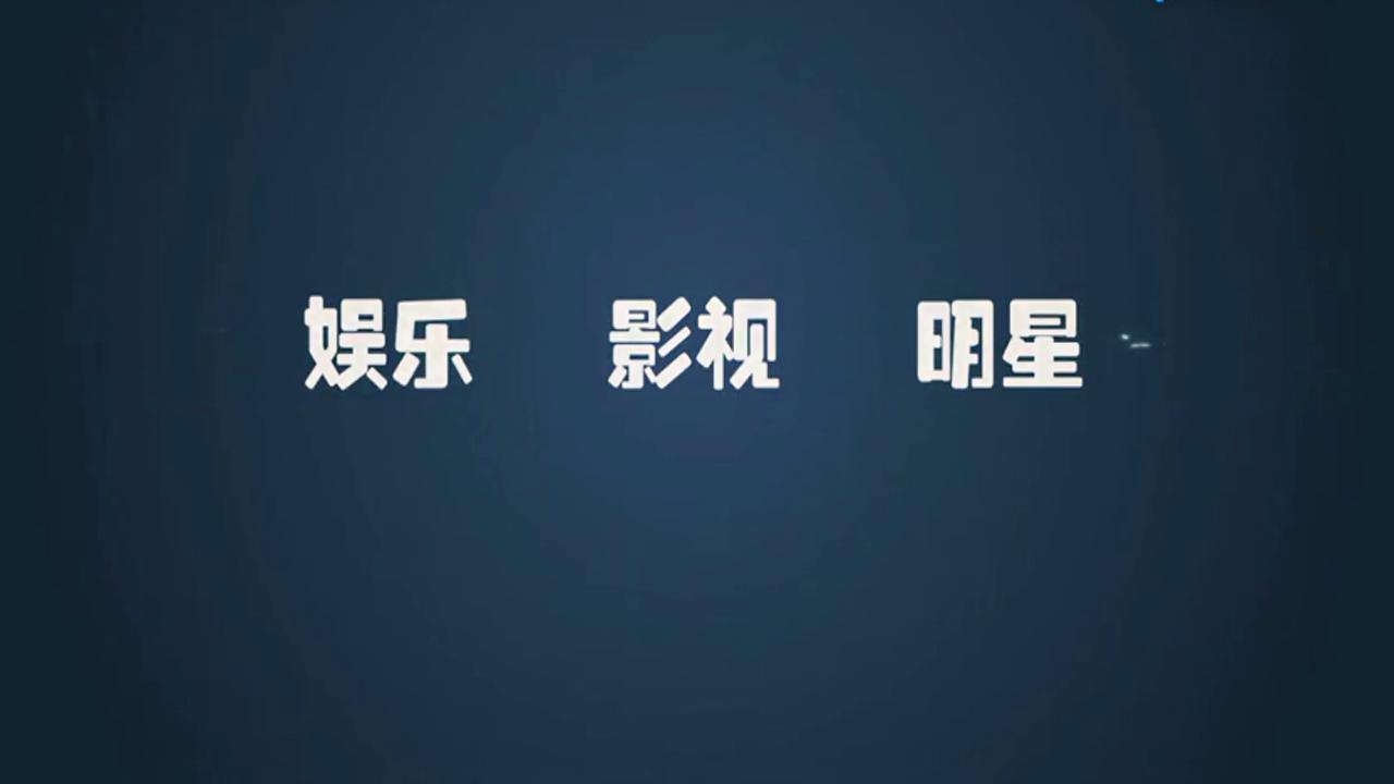 香港电影金像奖提名《明月几时有》11项提名领跑