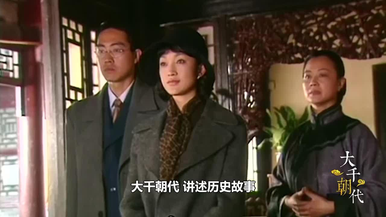 抹黑林徽因,凉薄弃夫,梁思成为何要娶这样的林洙相伴终老?
