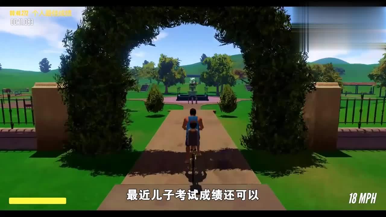 送儿子上学01帝哥骑自行车带儿子逛公园儿子吓得尿裤子啦