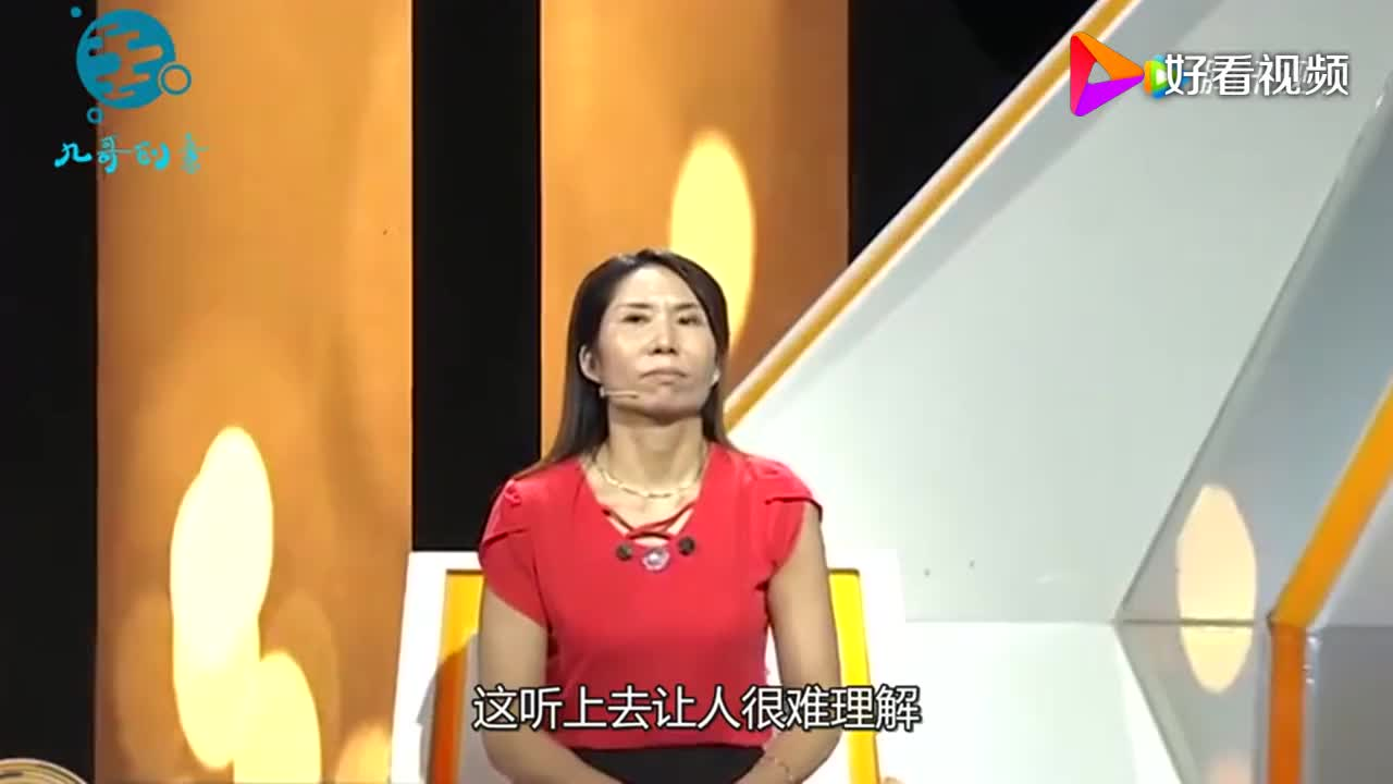 因儿媳太像赵丽颖,婆婆把她赶出门,儿媳登场涂磊愣了