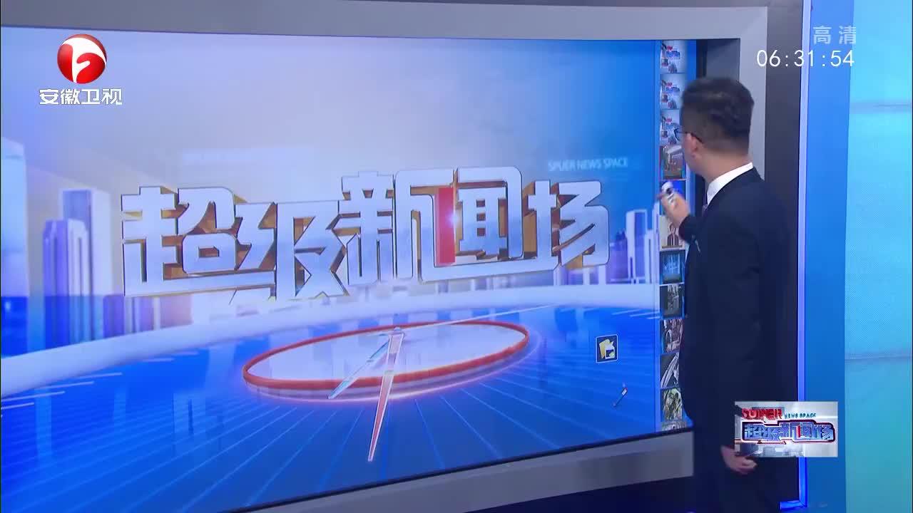 商务部:跨国公司领导人青岛峰会10月举行