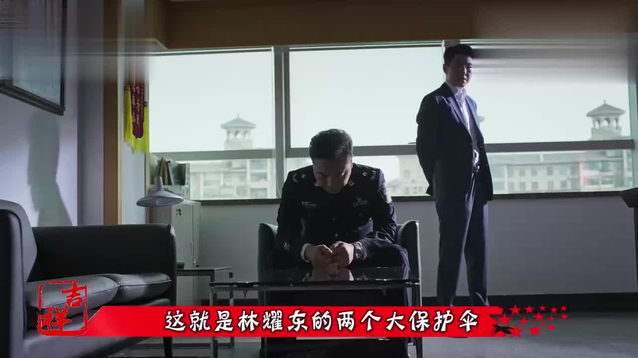 破冰行动马云波一语道破毒贩真实想法说的陈市长哑口无言