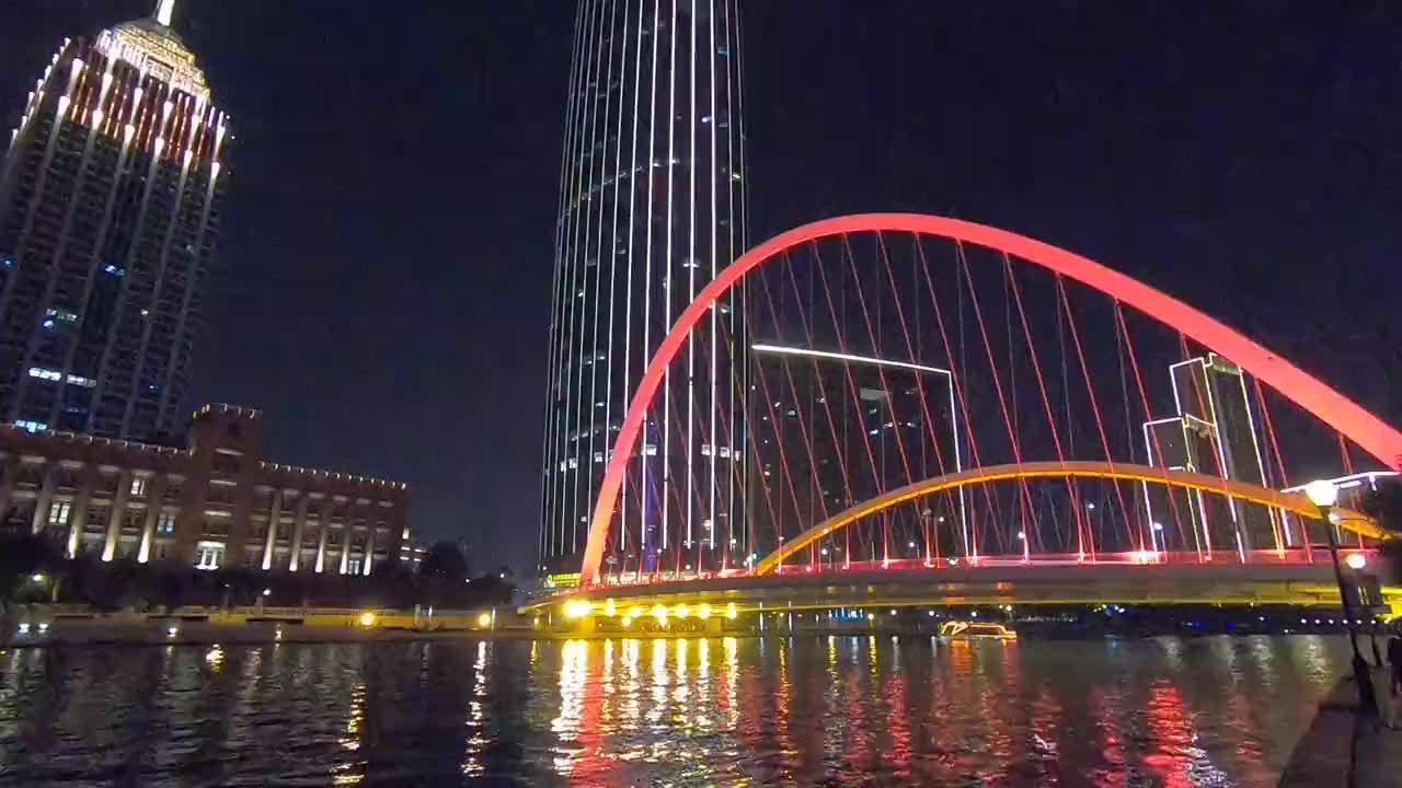 天津海河夜景比广州珠江夜景更漂亮吗跟着芒果去看看