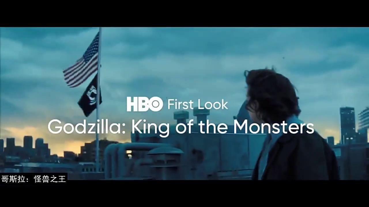 《哥斯拉2:怪兽之王》再出五分钟超长5分钟预告,基多拉完整亮相