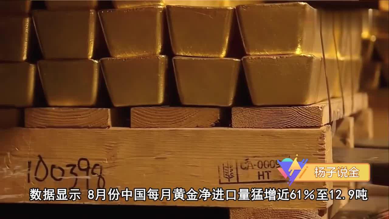 外媒:中国到底存有多少黄金储备?美联储或数次拒绝多国运回黄金