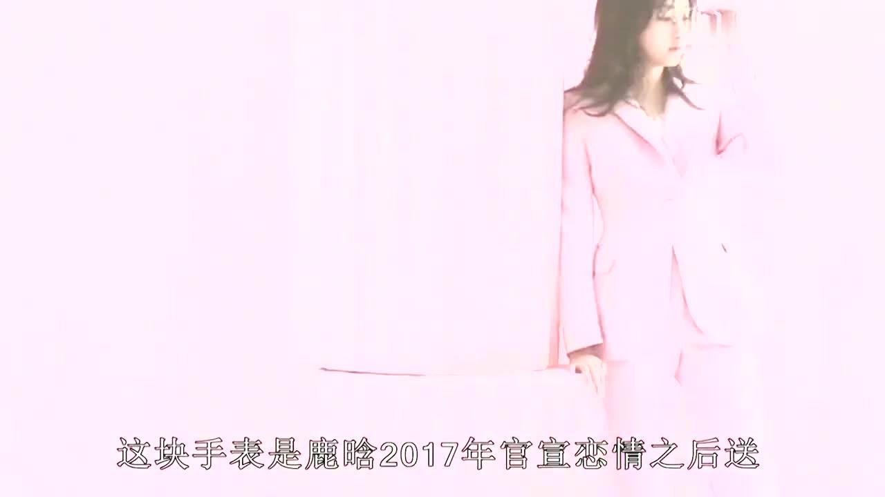 关晓彤更新ins晒手表被发现是两年前送的引发网友热议
