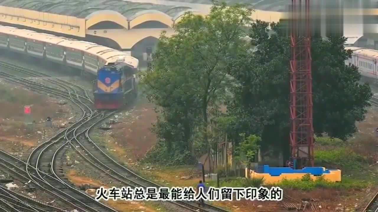 世界上最美的火车站耗资140亿人民币建造,就位于我国