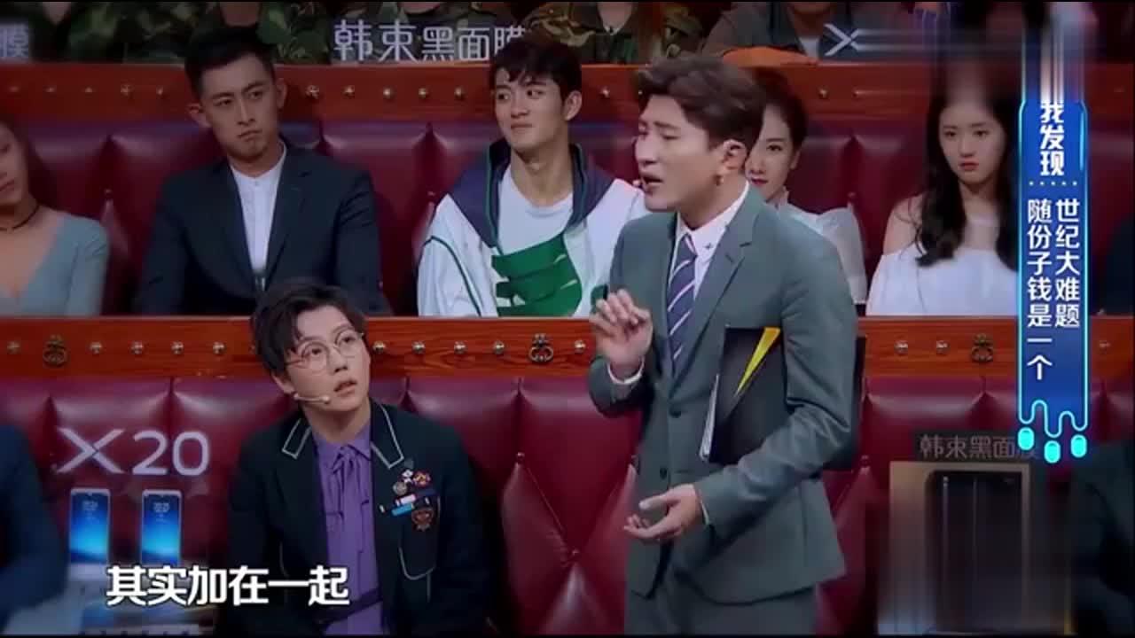 汪涵为沈梦辰结婚出谋划策要求杜海涛的彩礼是一动不动