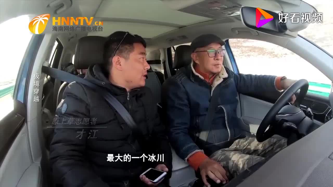 男子三江源一游携当地动物保护中心人士在当地放置红外相机
