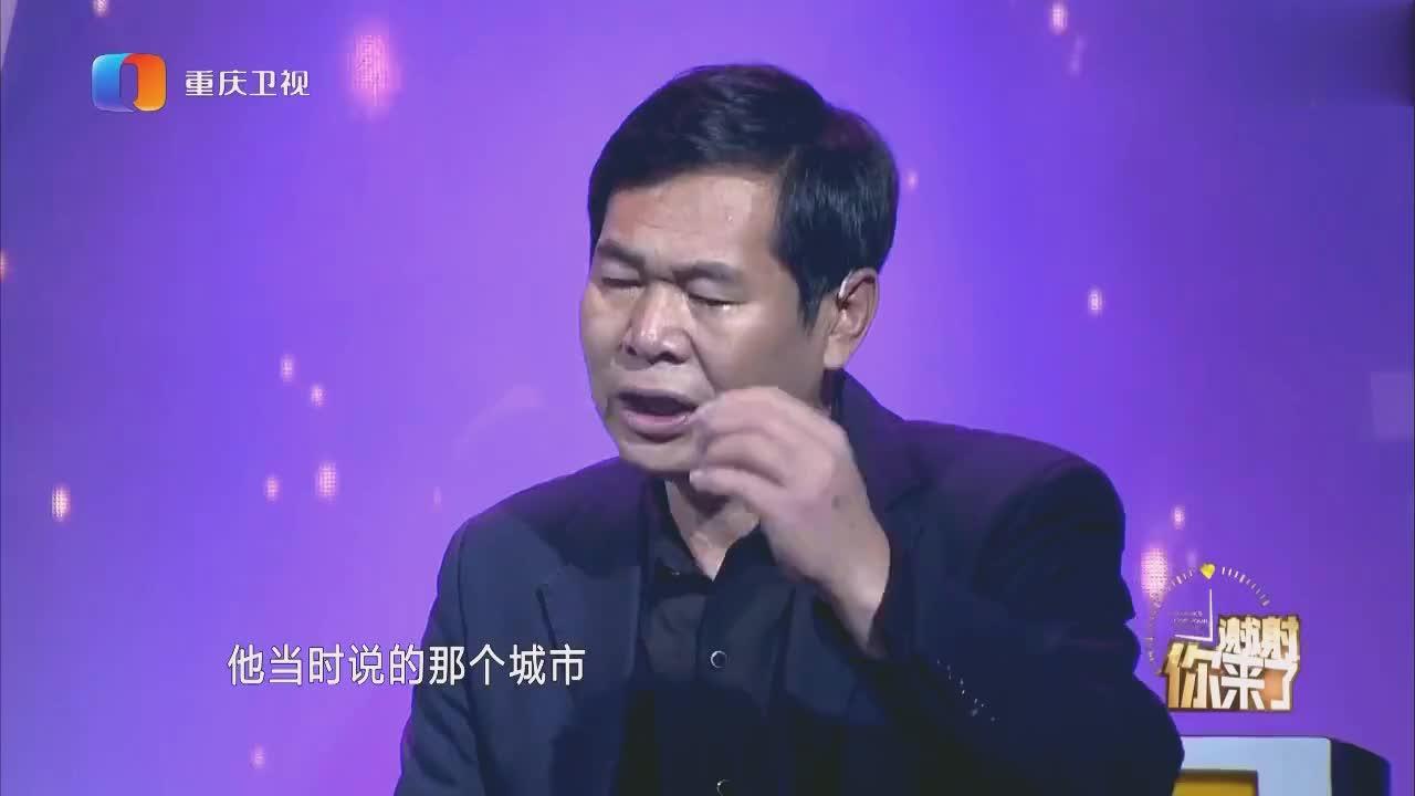 儿子帅气又会挣钱,父亲还说他失败,涂磊:这么好还失败