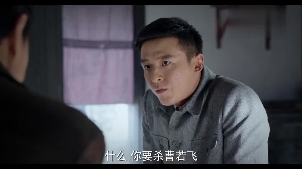 朱雨辰想为自己师傅报仇结果上级却不让他暴露自己