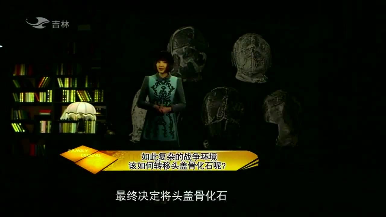 北京人头盖骨的价值不可估量,给它装箱保存的工艺竟也如此复杂
