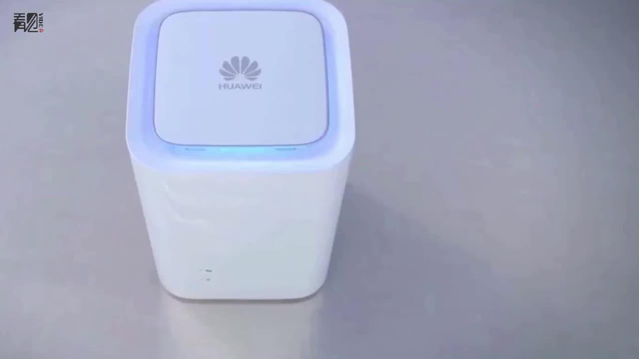 俄媒5G应用领域广泛 中国为何需要6G