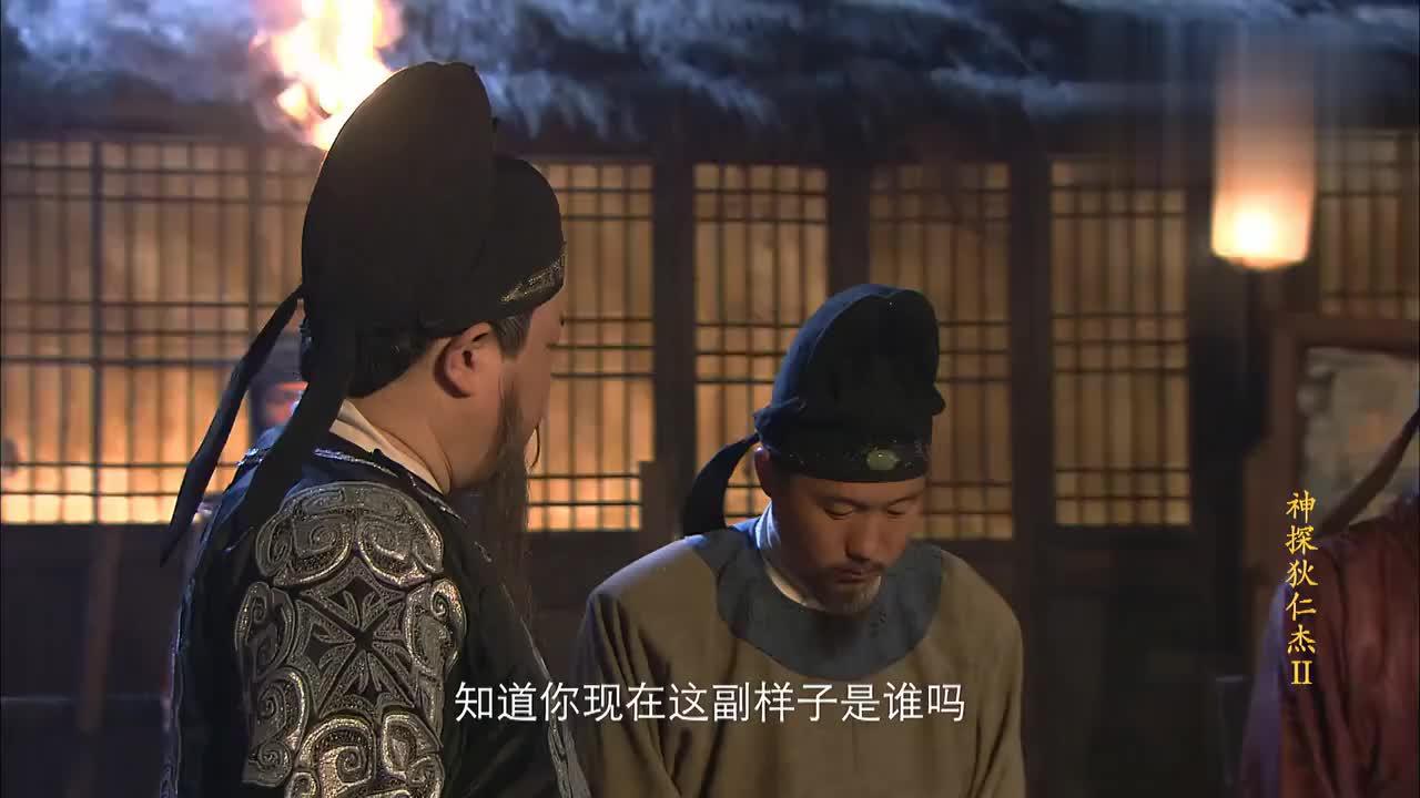 狄仁杰找到盗版的张柬之元芳拿刀恐吓他们这出戏演的精彩