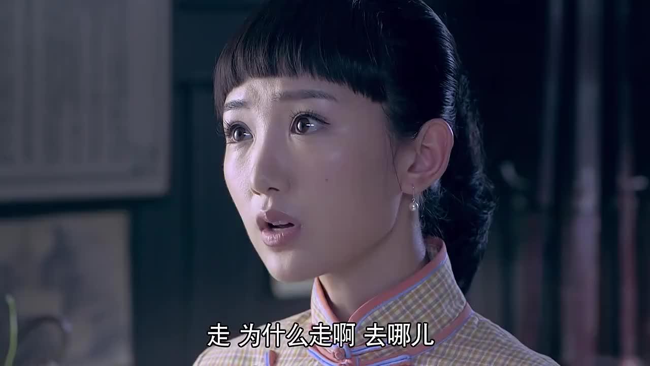 刘远接萧雅转移阵地没成想萧雅却与卫国同生共死真是伉俪情深