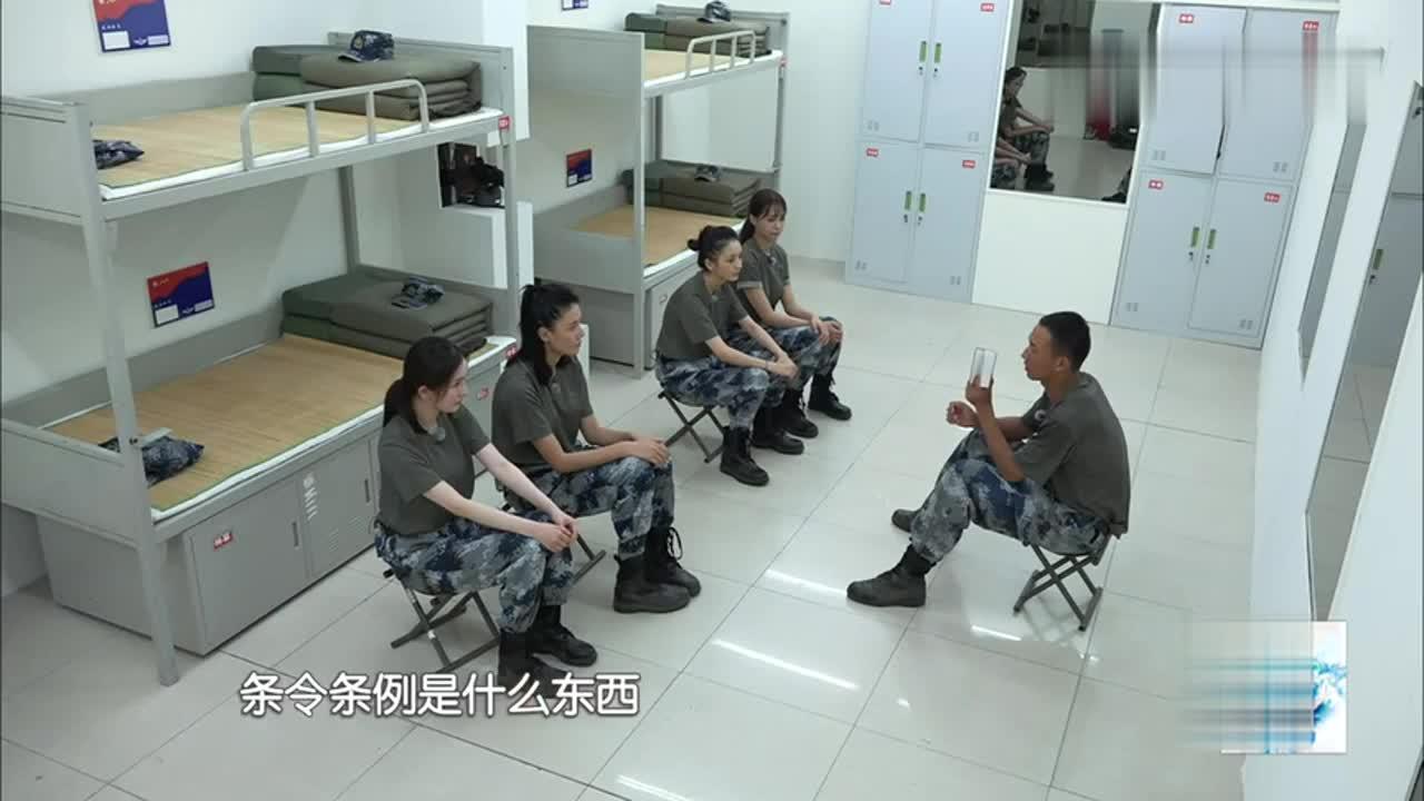 王玮组织了女子军训条例杨幂记不起处罚了