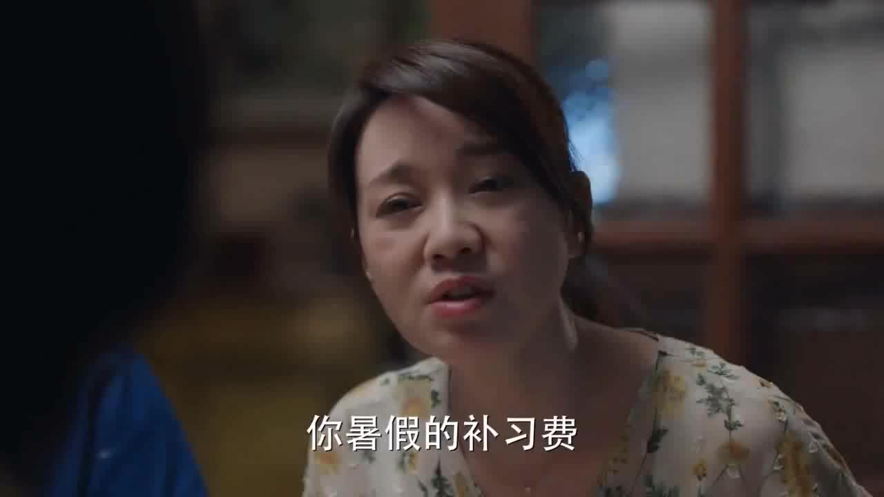 《少年派》王胜男打了林妙妙因为林妙妙嫌弃林大为的职业太尴尬了