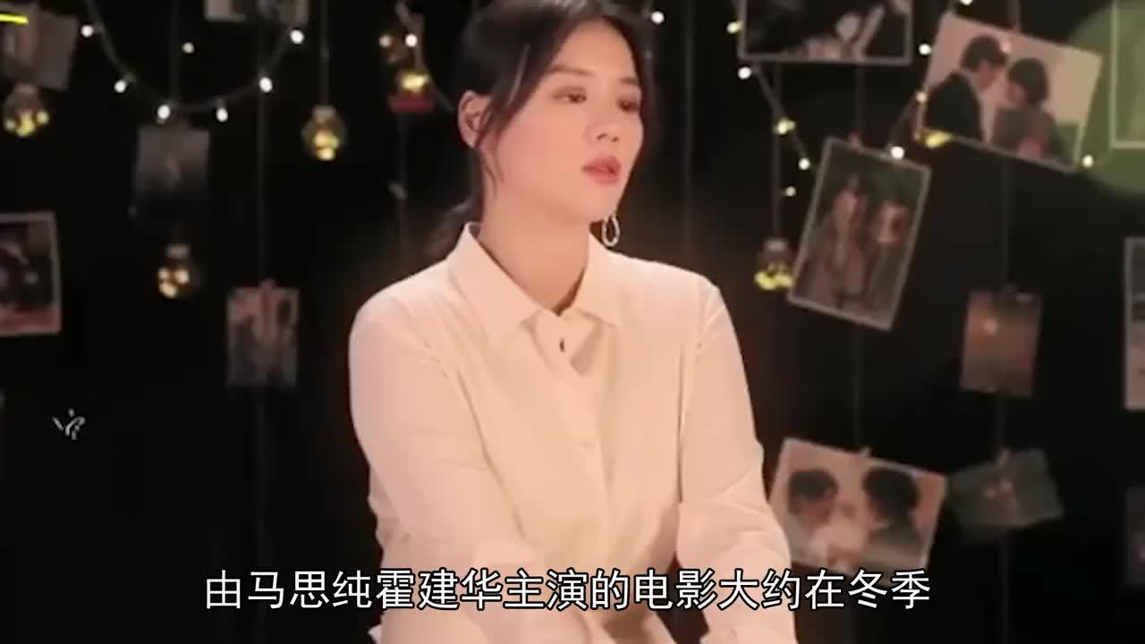 《大约在冬季》首映现场杨紫看哭了刘昊然要给马思纯当伴娘