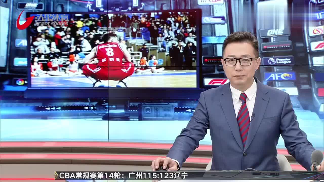 cba裁判报告赵泰隆应判进攻犯规上海队无罚球机会