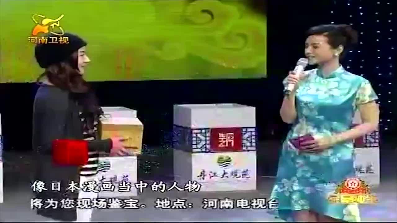 少女随便拿来一件鉴宝竟是金钧窑三足炉专家眼红当场就想买